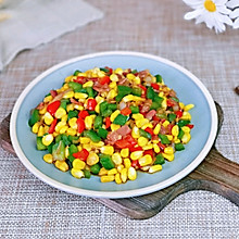 #今天吃什么#玉米粒炒彩椒