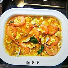 南瓜海鲜豆腐煲