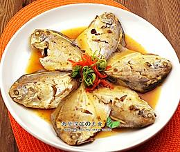 创意做法新口味的清蒸鲳鱼的做法