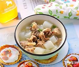 萝卜羊肉汤 宝宝辅食食谱的做法