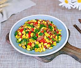 #今天吃什么#玉米粒炒彩椒的做法