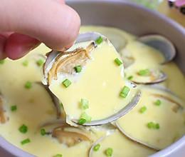 蛤蜊蒸蛋羹 宝宝健康食谱的做法