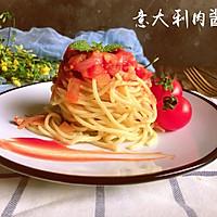 意大利肉酱面(附制作意大利面条步骤)的做法图解12