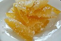 柚子皮糖的做法