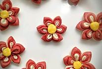 六瓣花花式馒头的做法