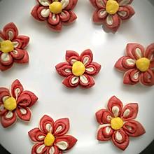 六瓣花花式馒头