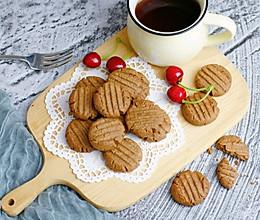 巧克力条纹饼干的做法