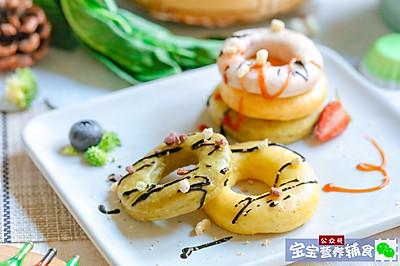 藜麦甜甜圈~宝宝辅食