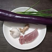 酱爆肉末茄子煲#金龙鱼营养强化维生素A 新派菜油#的做法图解1
