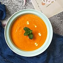 营养又健康-南瓜胡萝卜浓汤