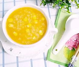 香甜养胃-南瓜玉米小米粥的做法