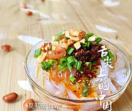 夏日美味 凉拌凉粉~附加豌豆凉粉的做法的做法