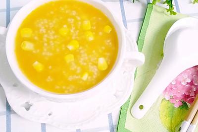 香甜养胃-南瓜玉米小米粥