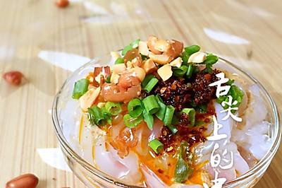 夏日美味 凉拌凉粉~附加豌豆凉粉的做法