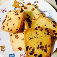 葡萄干切片饼干的做法图解4