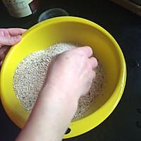 米粉肉的做法图解1