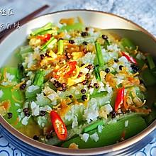 蒜蓉鲜丝瓜--10分钟快手菜