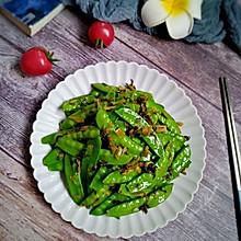 #春日时令,美味尝鲜#雪菜荷兰豆