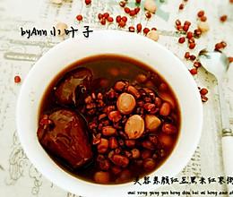 美容养颜红豆黑米粥的做法