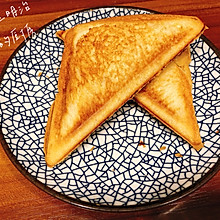 飛碟三明治(吞拿魚)