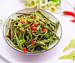 #春季减肥,边吃边瘦#鲜嫩可口的凉拌蕨菜的做法