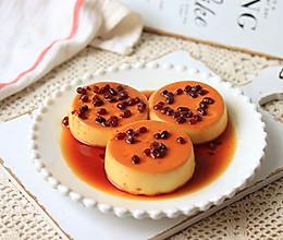 蜜豆焦糖布丁的做法