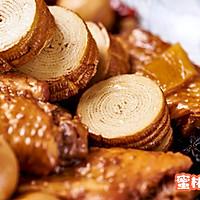 三味卤锅(卤鸡翅+卤蛋+卤豆皮卷)的做法图解6