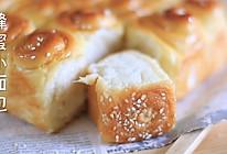 蜂蜜脆底小面包(电饭煲和烤箱两个版本)的做法