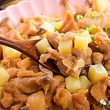 鲜蘑蒸鸡腿肉 宝宝辅食食谱