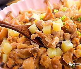 鲜蘑蒸鸡腿肉 宝宝辅食食谱的做法