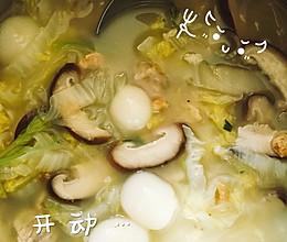 团子汤的做法