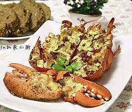 蒜蓉芝士焗龙虾#松下烘焙魔法学院#Mosquito私家小厨的做法