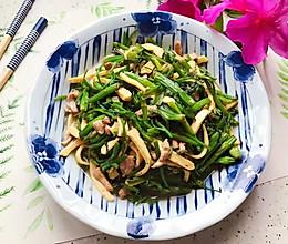#餐桌上的春日限定#里脊肉香干水芹菜的做法