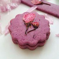 紫薯樱花饼干,有颜更好吃#浪漫樱花季#的做法图解9