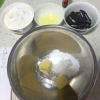 奥利奥奶酥饼干的做法图解1