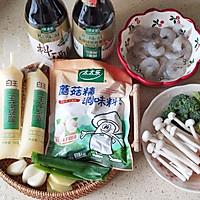 新年福至三鲜日本豆腐的做法图解1