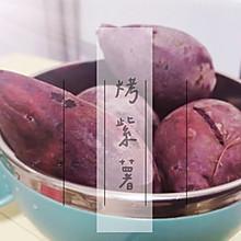 早餐—烤紫薯