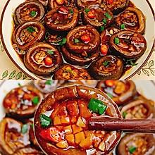 超级下饭的素鲍鱼~酱汁香菇!