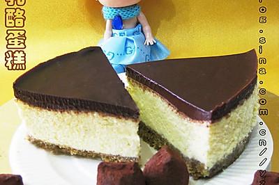 巧克力奶酪蛋糕