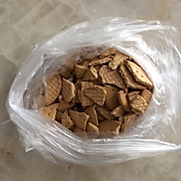 木糠杯--轻松做出澳门甜品的做法图解1