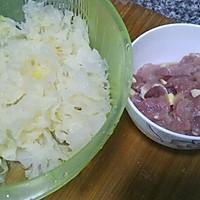 银耳炒肉的做法图解1