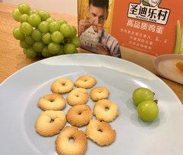 """#2021亲子烘焙组——""""焙""""感幸福#罗曼焦糖曲奇的做法"""