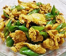 叫老妈多煮饭:辣椒炒蛋的做法