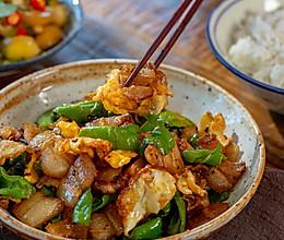 #肉食者联盟#农家一碗香|干香咸辣的做法