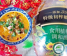 #新春美味菜肴#酸汤肥牛