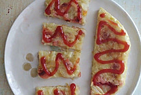 黄金土豆饼的做法