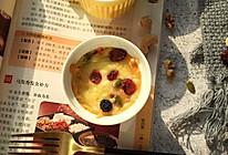 坚果芝士焗红蜜薯泥的做法