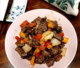 彩椒黑胡椒牛肉粒的做法