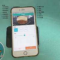 面包机版果干燕麦吐司#东菱Wifi云智能面包机#的做法图解2