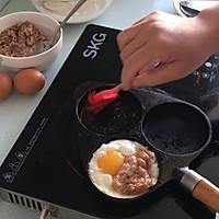 鸡蛋堡的做法图解7